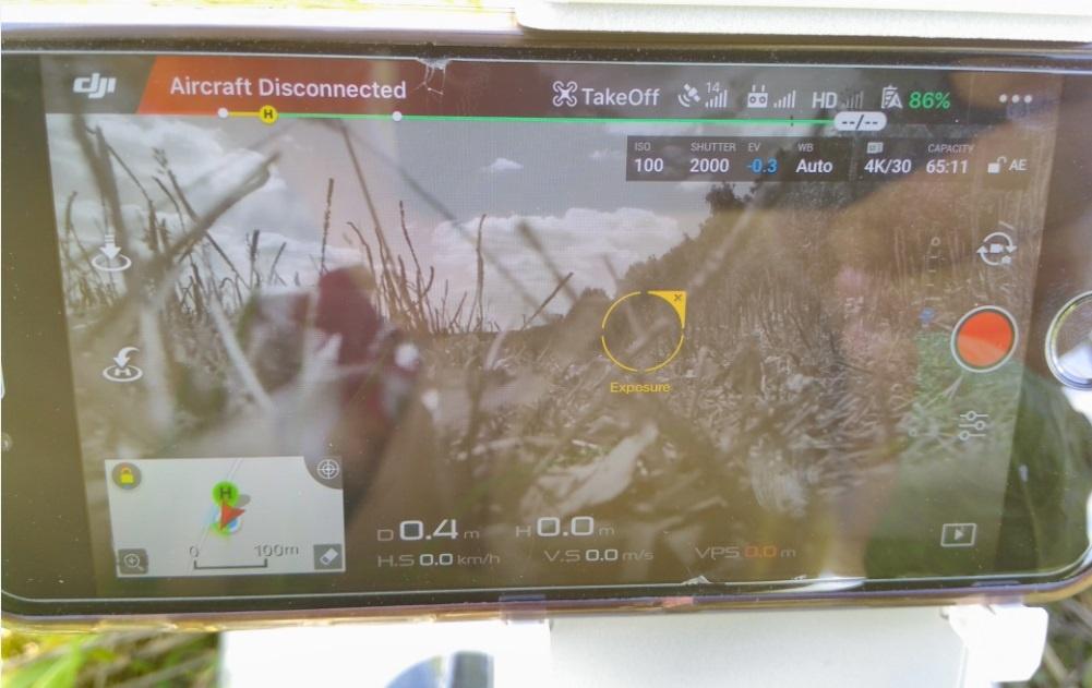 Ружья против дронов: зарубежные и отечественные - 22