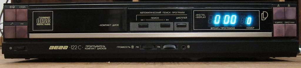 Советский HI-FI и его создатели: эстонские дети перестройки — лазерные проигрыватели в СССР - 7