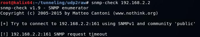 Маскировка UDP трафика в TCP-ICMP при помощи udp2raw - 4