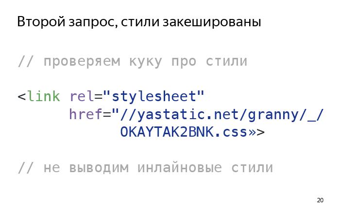 Лекция Виталия Харисова «10k» - 10