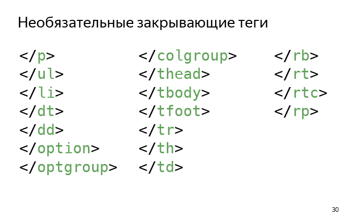 Лекция Виталия Харисова «10k» - 17
