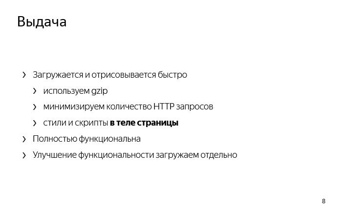 Лекция Виталия Харисова «10k» - 2