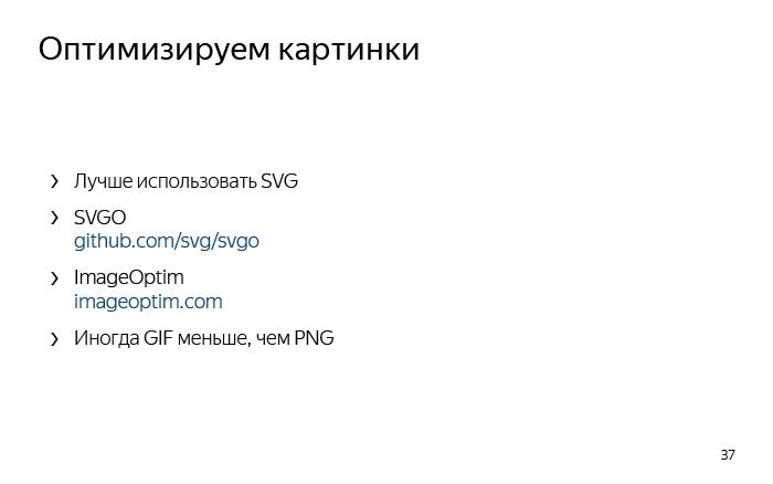 Лекция Виталия Харисова «10k» - 22