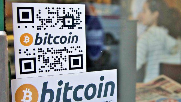 «В короткие сроки взять под контроль выпуск и оборот криптовалют». Как могут урегулировать коины и токены в России - 1