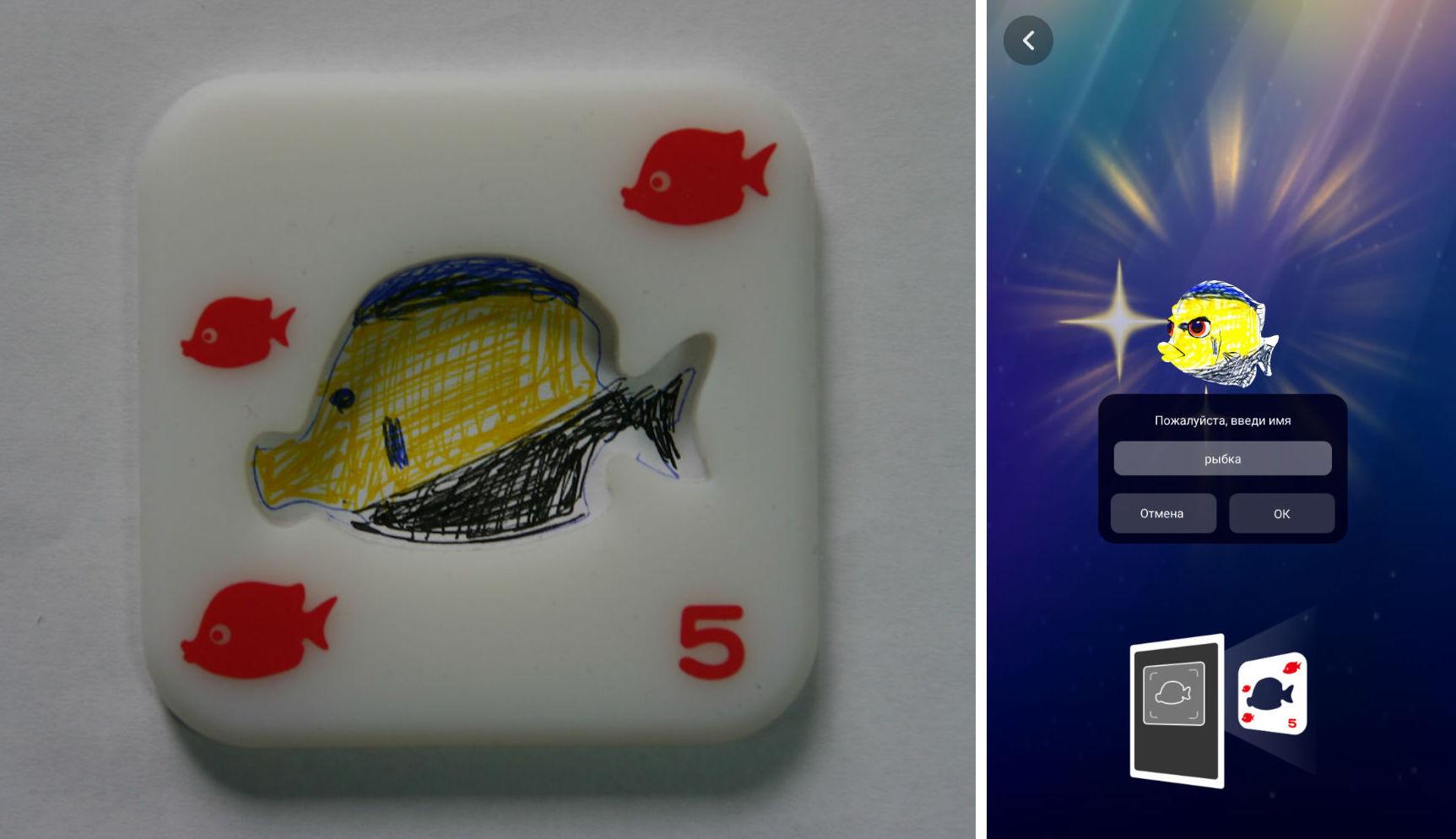 Мобильный аквариум, или еще один пример дополненной реальности для детей Ocean Pets - 11