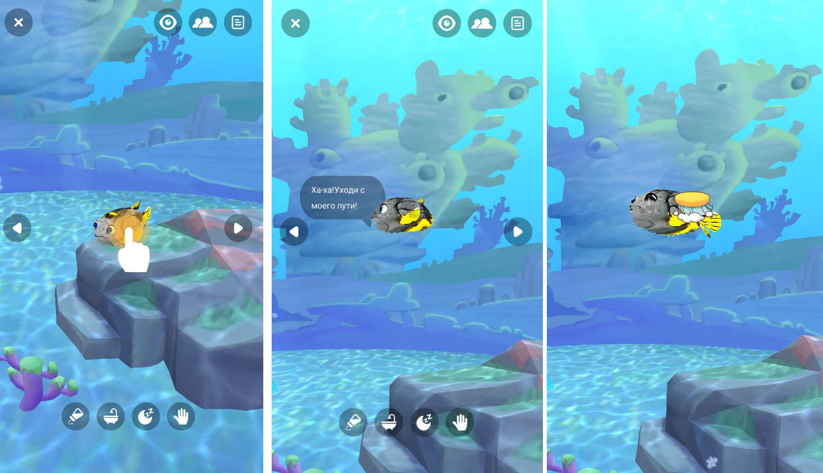 Мобильный аквариум, или еще один пример дополненной реальности для детей Ocean Pets - 6