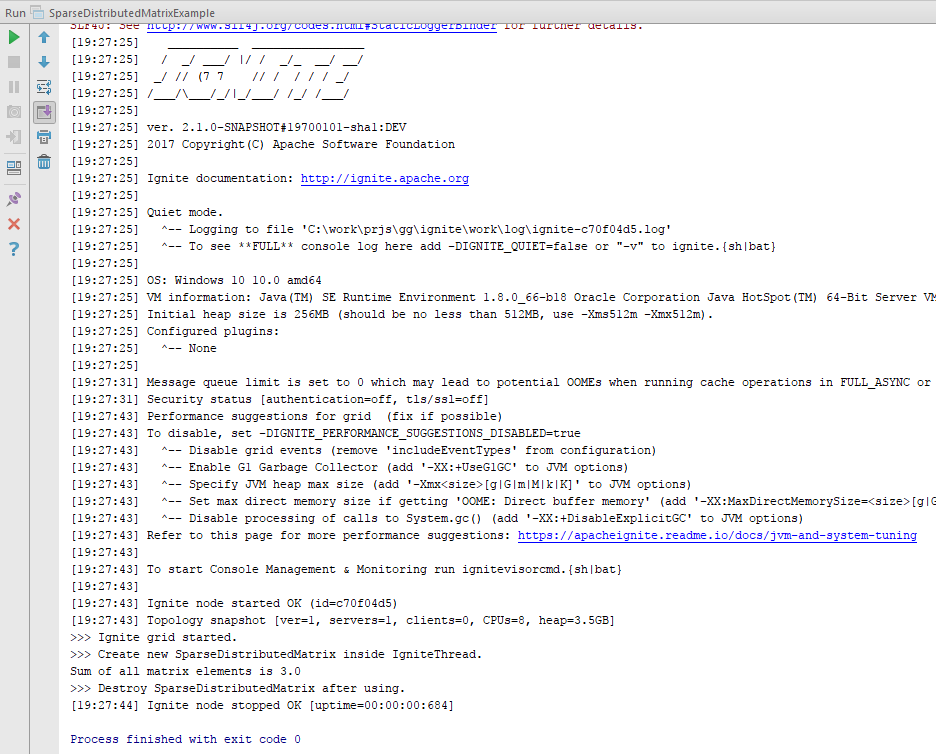 скриншот — вывод примера в консоль