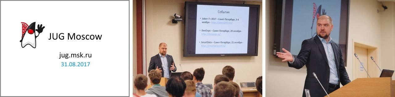 Андрей Ершов об эволюции Future в Java и Scala на jug.msk.ru - 2