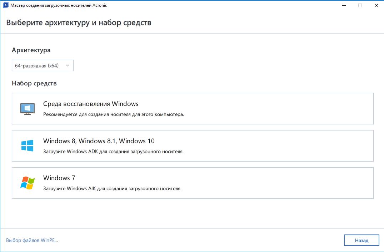 Искусственный интеллект спасёт от ransomware - 5