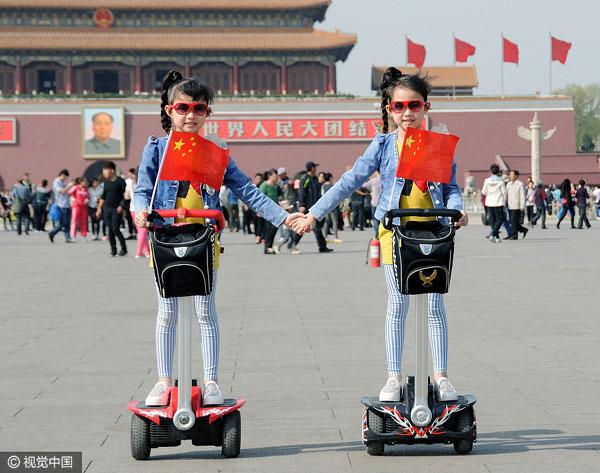 China Today: очки больше не нннада - 5