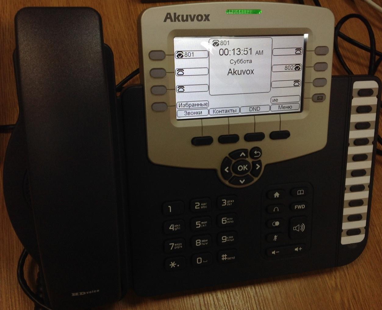 Опыт поднятия IP телефонии в отеле - 15
