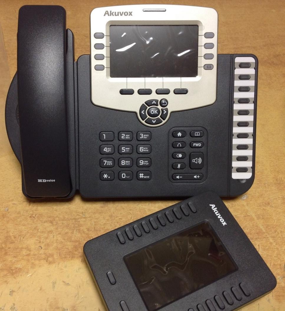 Опыт поднятия IP телефонии в отеле - 17