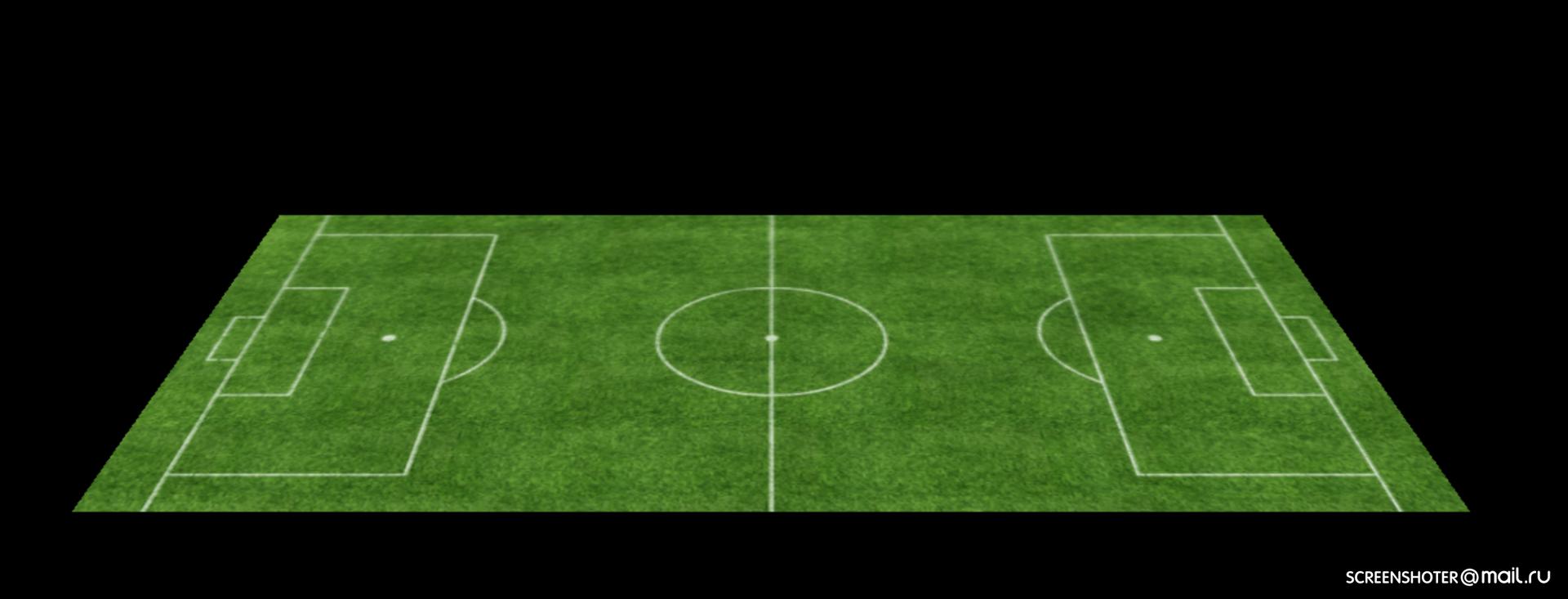 Как я браузерный 3D-футбол писала. Часть 1 - 4