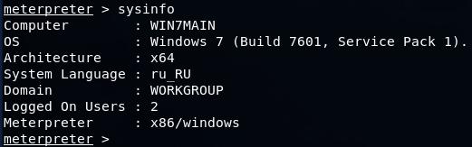 Ярлыки в Windows: куда они ведут и могут ли быть опасны? - 16