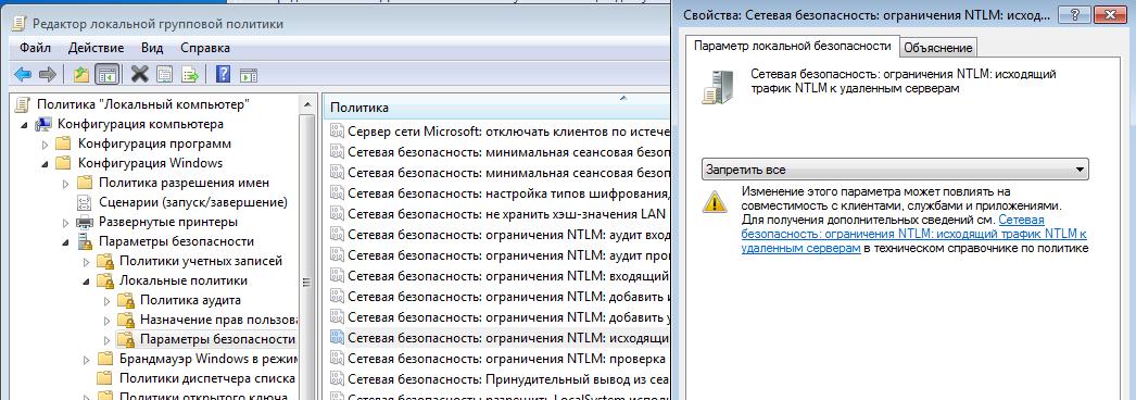 Ярлыки в Windows: куда они ведут и могут ли быть опасны? - 8
