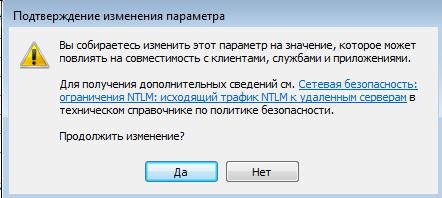 Ярлыки в Windows: куда они ведут и могут ли быть опасны? - 9
