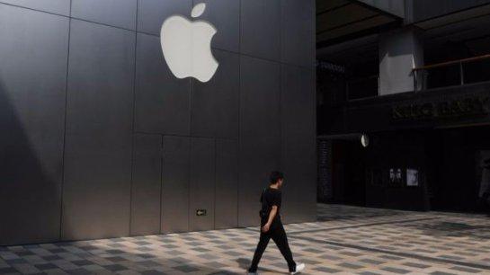 Apple столкнулась с «серьезной утечкой информации о iPhone X»