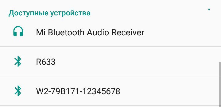Xiaomi Bluetooth Audio Receiver — на этот раз не самый дешевый в своем классе - 8
