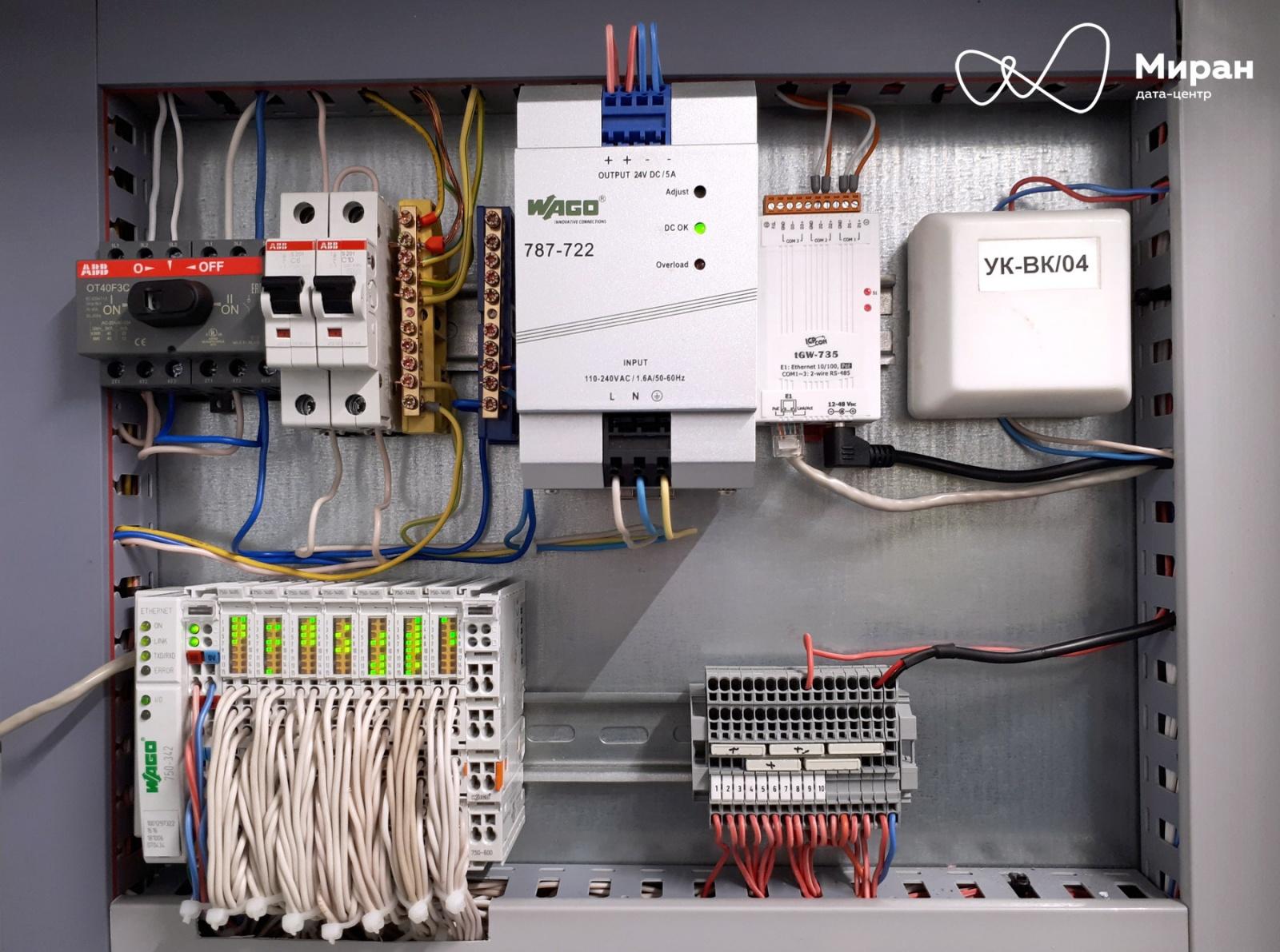 Инженерные системы наших дата-центров и их мониторинг, часть первая - 15