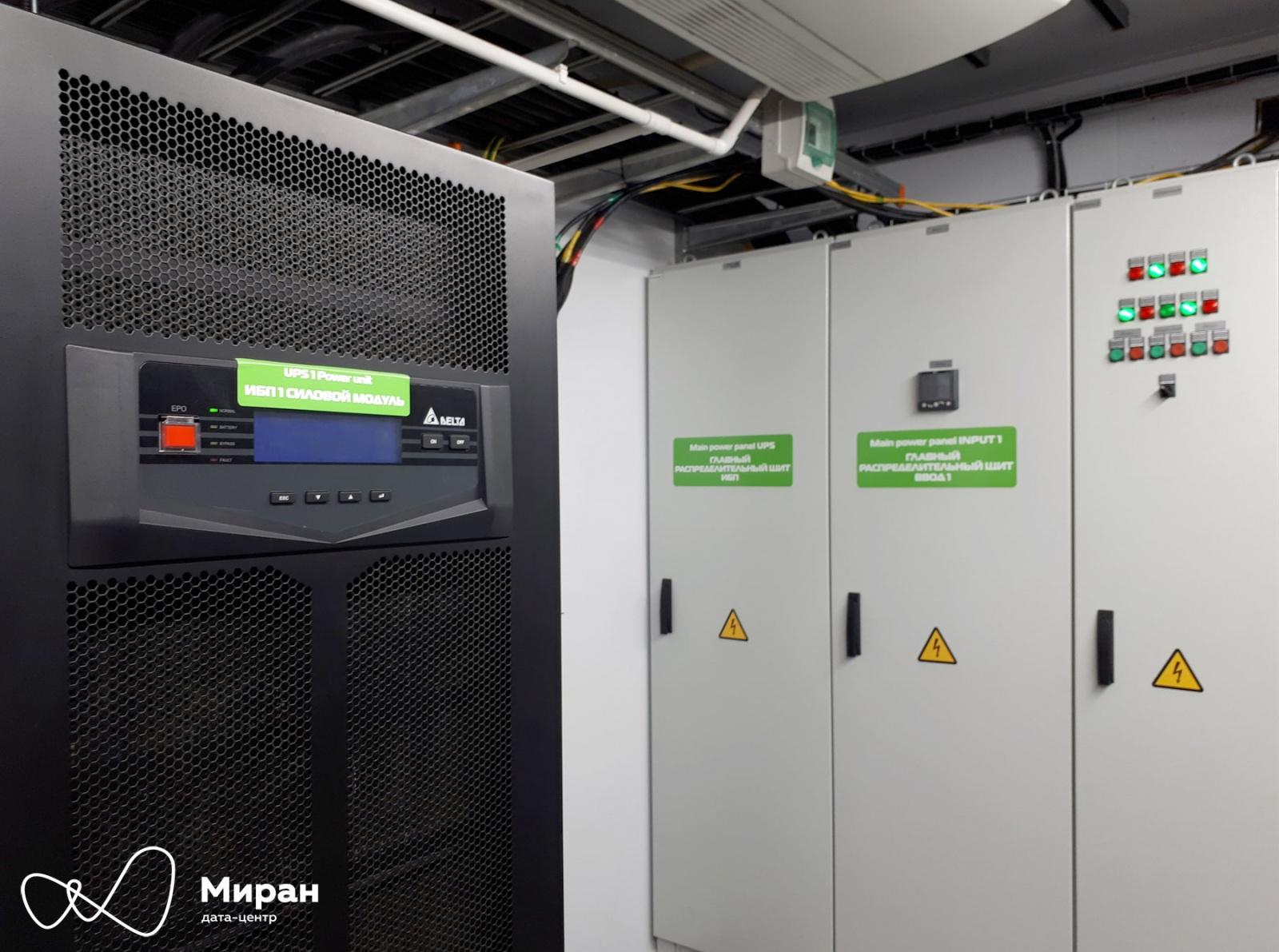 Инженерные системы наших дата-центров и их мониторинг, часть первая - 16