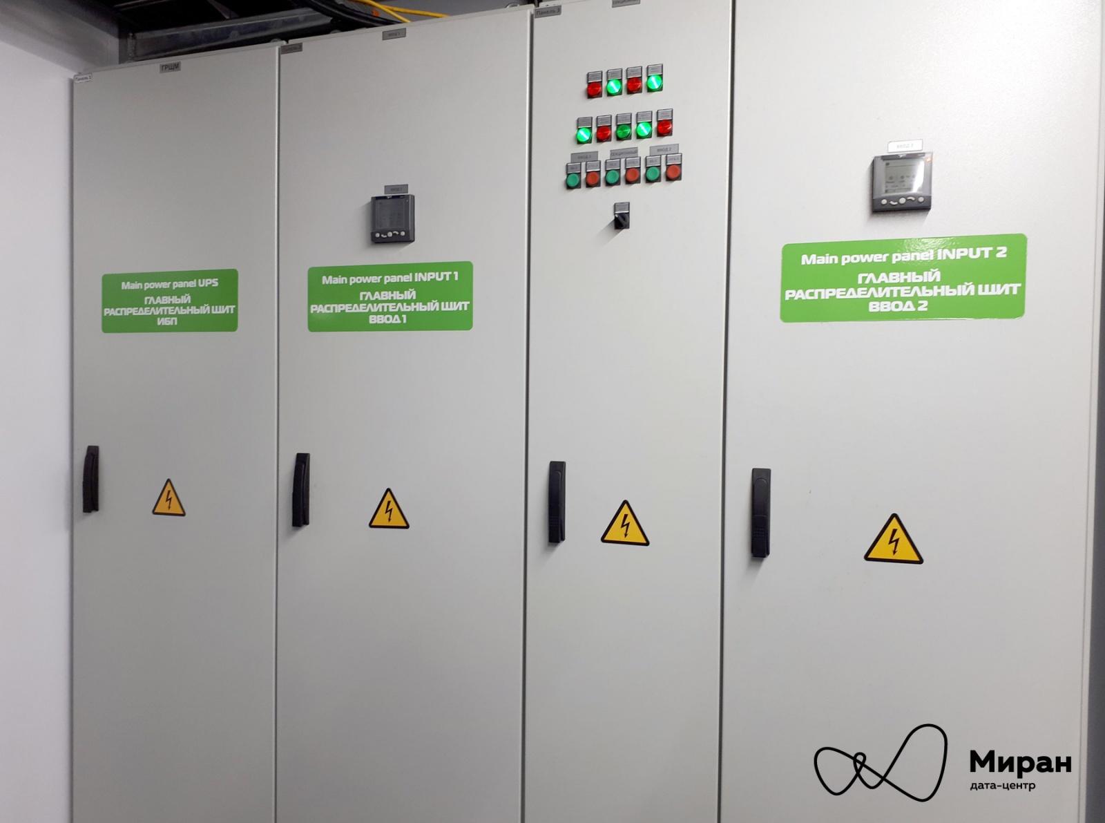 Инженерные системы наших дата-центров и их мониторинг, часть первая - 5