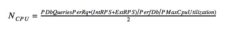 Как оптимально рассчитать объем «железа»: сайзинг-модель ЕФС - 15