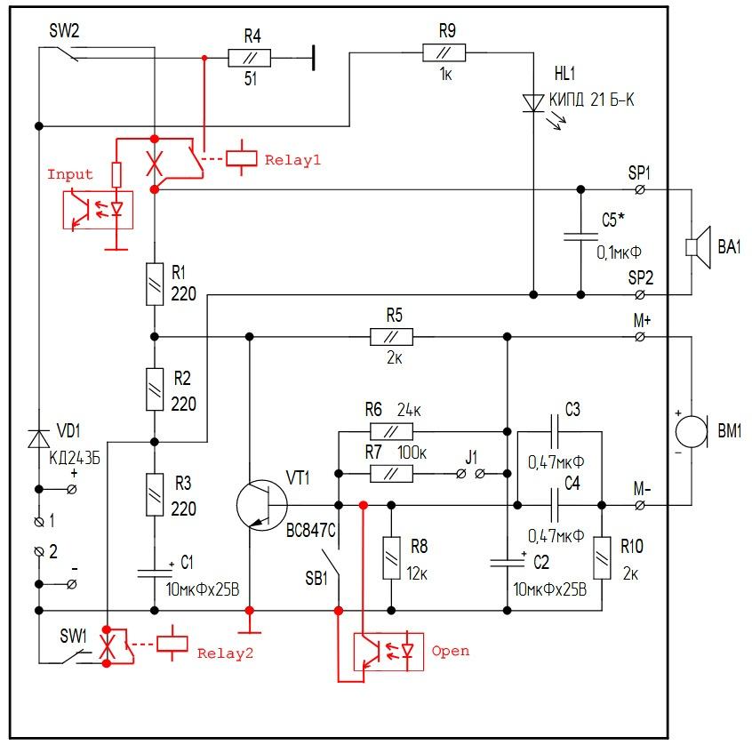 Прокачиваем домофон протоколом MQTT для управления с телефона - 10