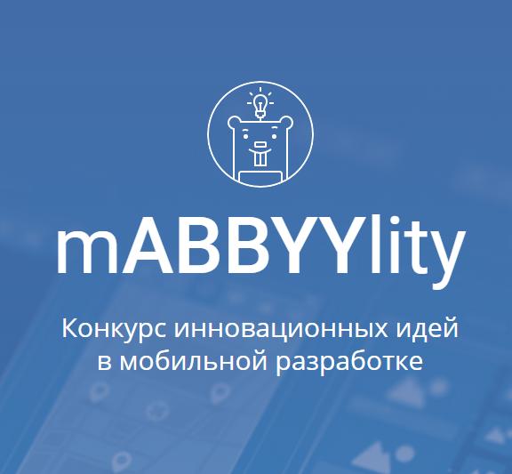 mABBYYlity logo