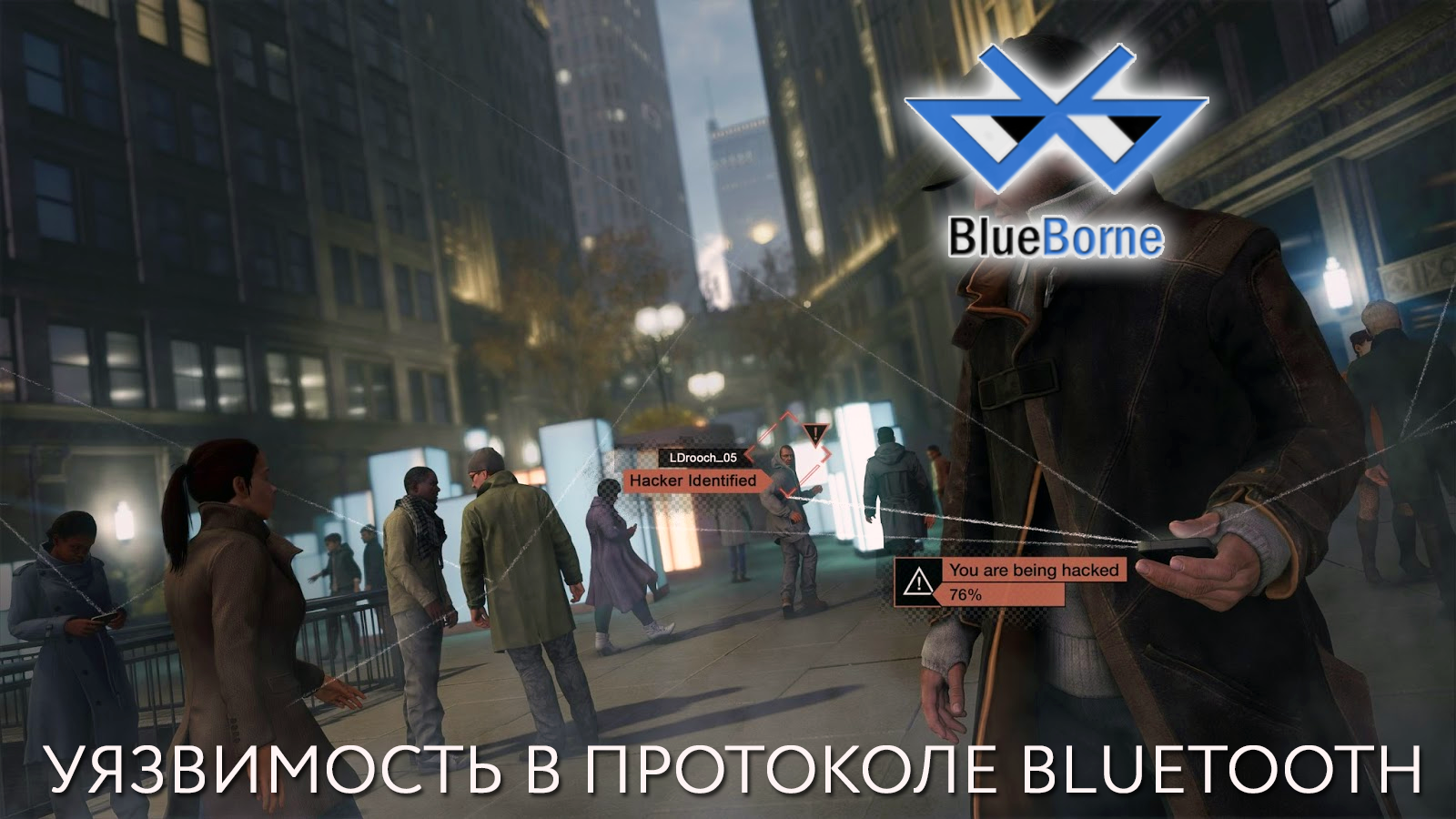 Эксплойт BlueBorne на Android, iOS, Linux и Windows: более 8 миллиардов устройств критически уязвимы - 1