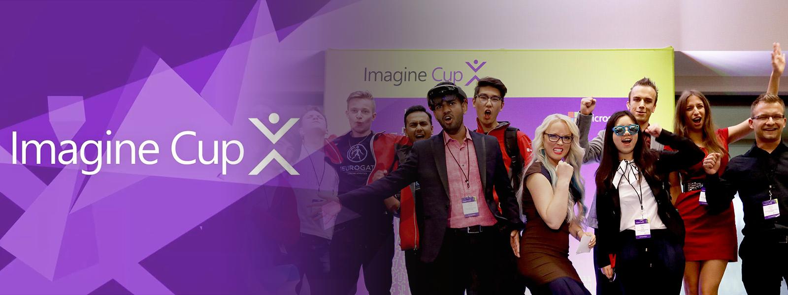 Финал Imagine Cup 2017 глазами команды МФТИ - 1