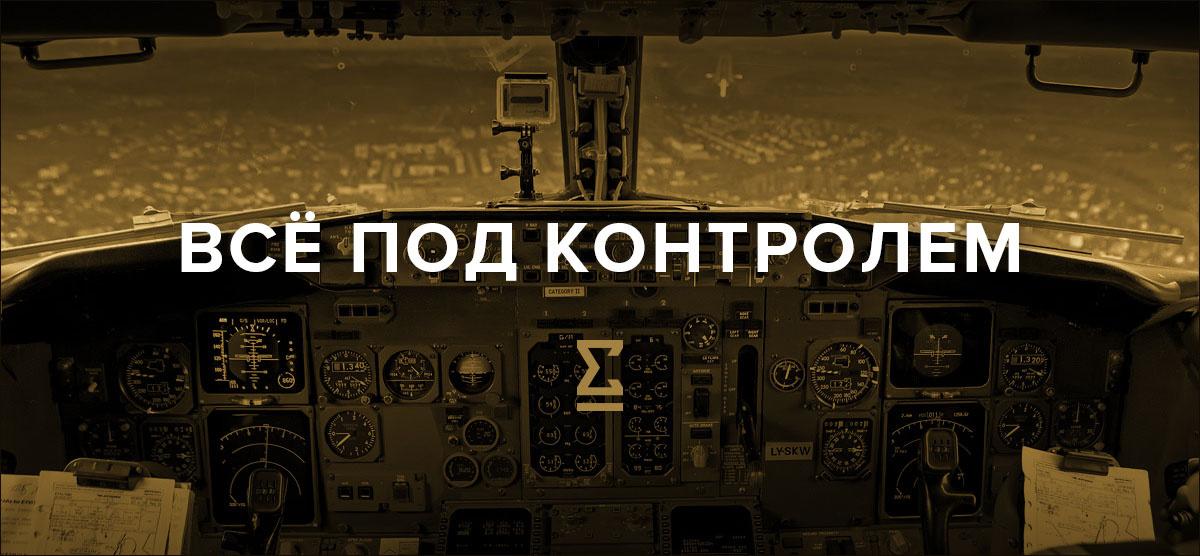 XRONOS — агрегатор - 6