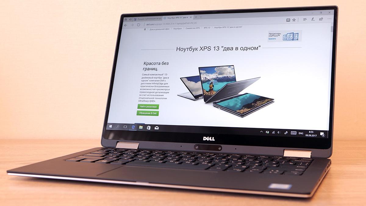 Dell XPS 13 9365: лёгкий трансформер на каждый день - 19