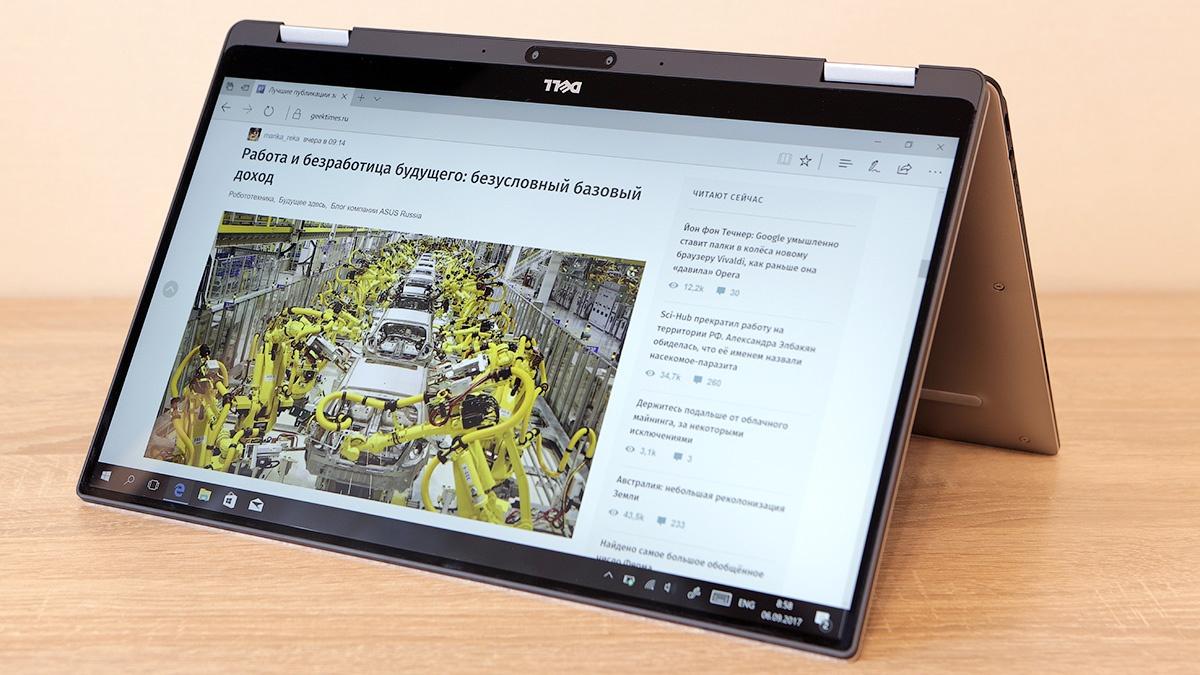 Dell XPS 13 9365: лёгкий трансформер на каждый день - 20