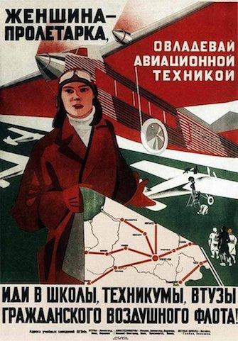 Александриди Тамара Миновна: бесстрашная женщина у истоков отечественной компьтерной науки - 3