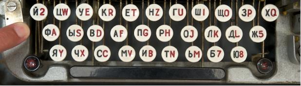 Немного из истории криптографии СССP: M-105 под кодовым названием Агат - 9