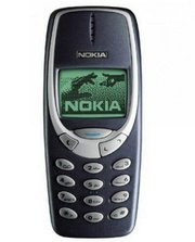 Ваш телефон — ключ к вашим деньгам или о безопасности входа в мобильное приложение Сбербанка - 2