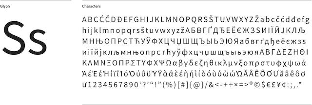 Великолепная подборка бесплатных шрифтов: лучшие из лучших - 23