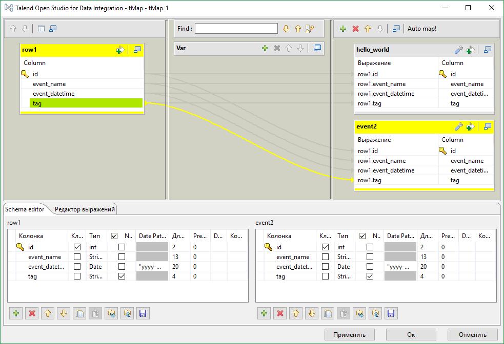 Работа c Talend Open Studio на примере парсинга CSV файла - 6