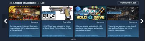 Руководство по выживанию в Steam для мобильных разработчиков - 13