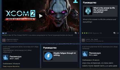 Руководство по выживанию в Steam для мобильных разработчиков - 16