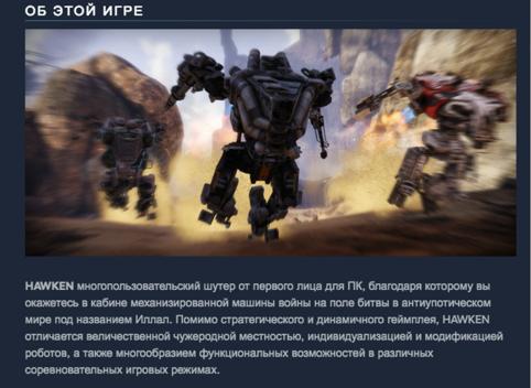 Руководство по выживанию в Steam для мобильных разработчиков - 20