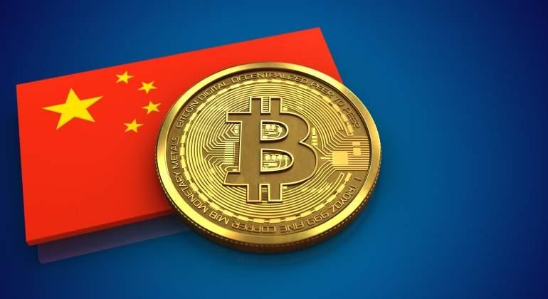 Власти Китая запретили выезд за рубеж владельцам и топ-менеджерам криптобирж - 1