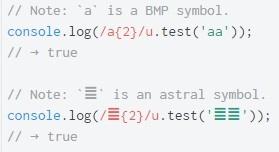 ECMAScript 6. Регулярные выражения с поддержкой Unicode - 5