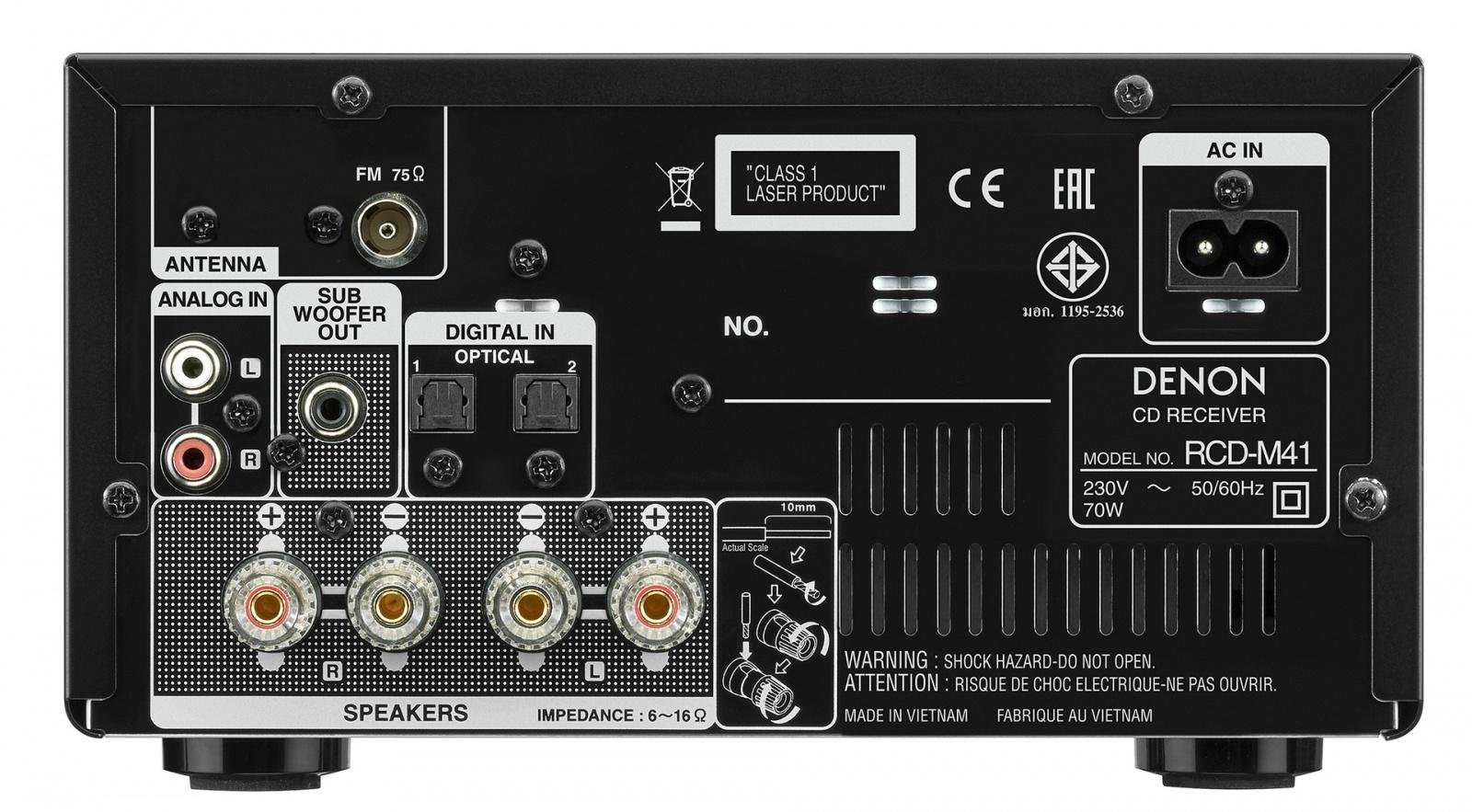 Мини-система Denon D-M41: возвращение к концепции музыкального центра, Hi-Fi для среднего класса - 2