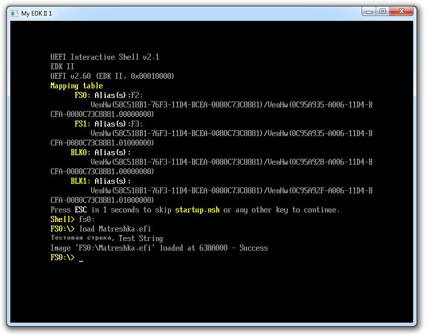 Пишем для UEFI BIOS в Visual Studio. Часть 3 — русифицируем Front Page - 10