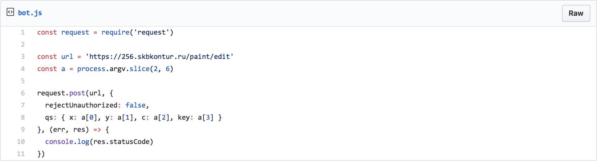 Как мы отмечали 256 день года и рисовали пиксели через API - 13