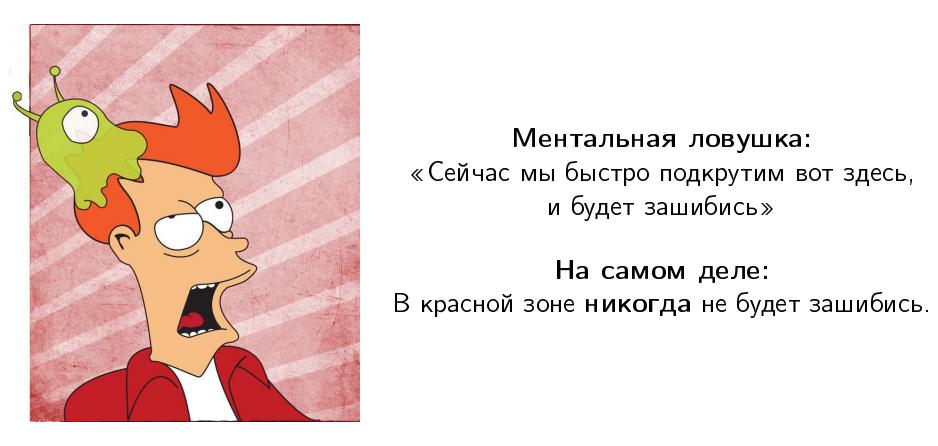 Перформанс: что в имени тебе моём? — Алексей Шипилёв об оптимизации в крупных проектах - 49