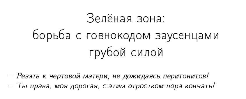 Перформанс: что в имени тебе моём? — Алексей Шипилёв об оптимизации в крупных проектах - 6