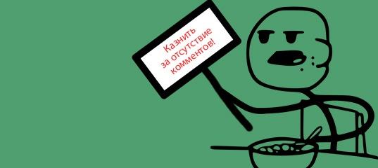 «Энтерпрайзная срамота» или как свести с ума разработчика на собеседовании - 5