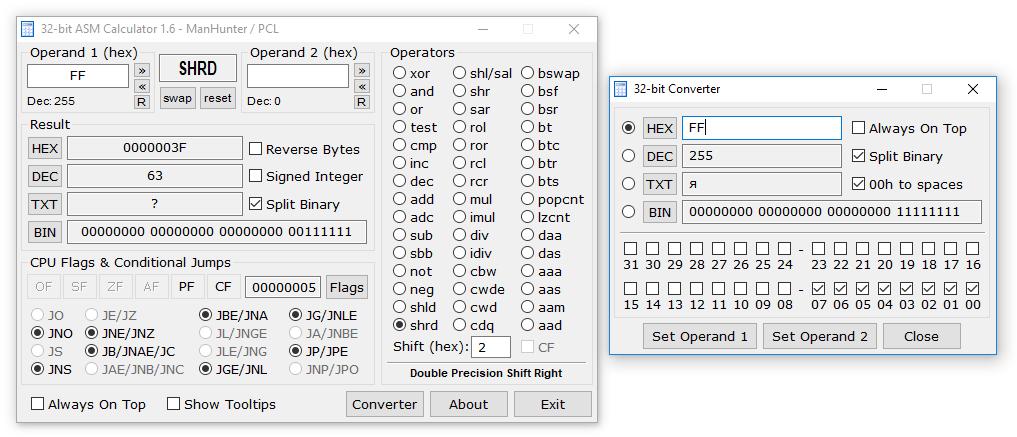 Начинаем изучать STM32: битовые операции - 15